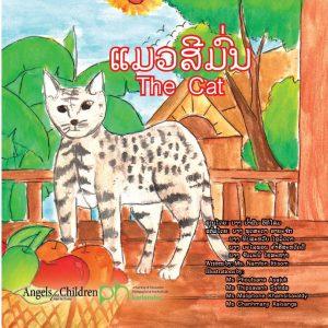 The_Cat