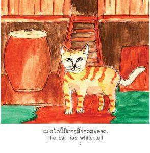 The_Cat_3