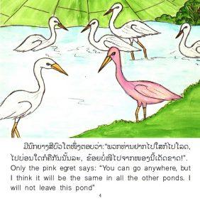 The_pink_egret_3